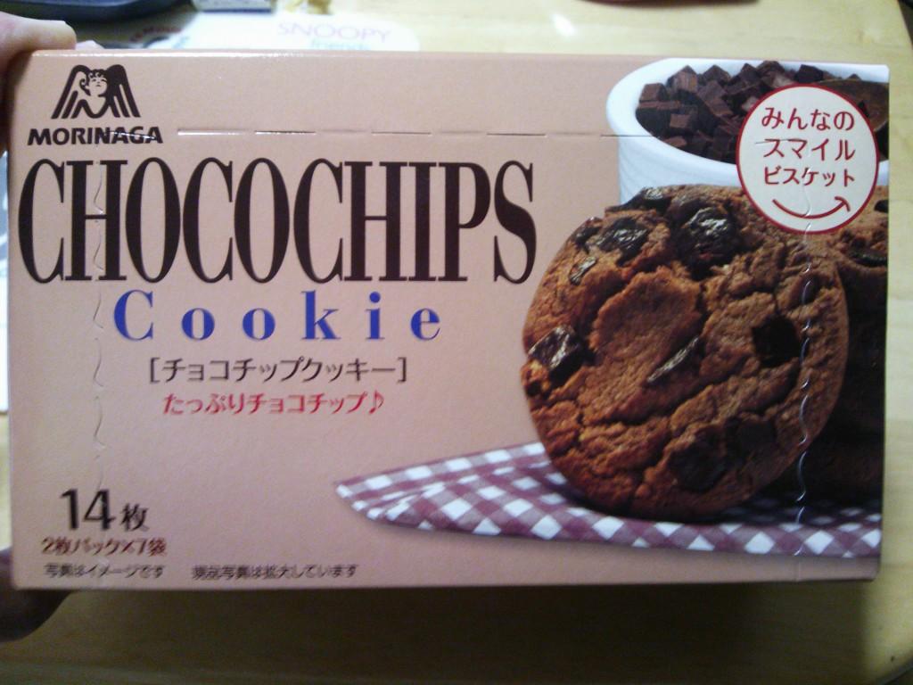 スヌーピー大好きチョコチップクッキー森永