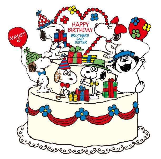 スヌーピービーグル犬8匹兄弟誕生日パーティー