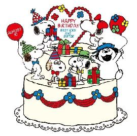 スヌーピーの誕生日は8月10日!ピザやクッキーでバースデーパーティー♪