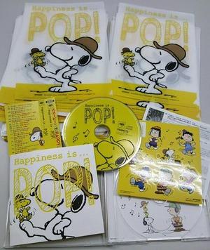 スヌーピーHappiness is... POP!タワレコ特典