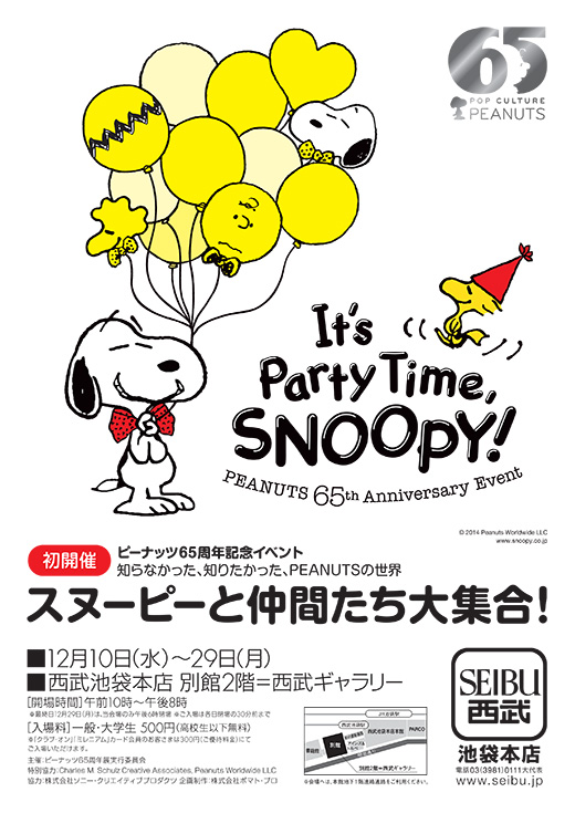 peanuts65party1