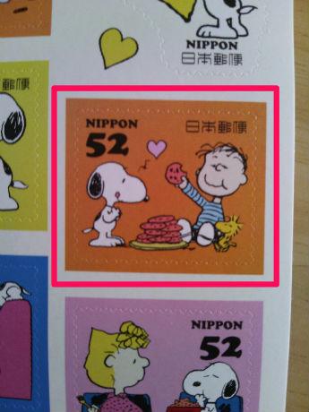 スヌーピーの切手4-2