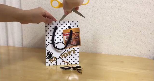 スヌーピーバレンタインチョコショコラ手提げ4