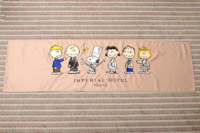 帝国ホテル東京グランドシェフスヌーピー11-1
