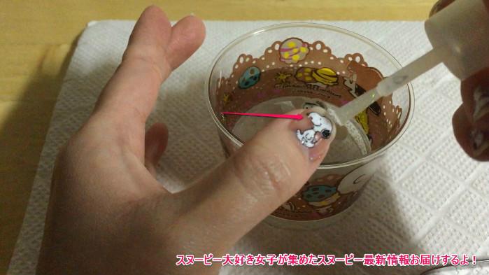 スヌーピーネイルシール使い方10-2