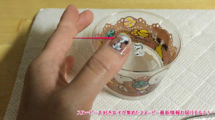 スヌーピーネイルシール使い方11-2