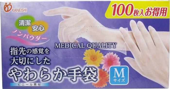 塩素対策ゴム手袋1-1