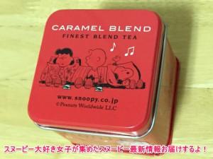 スヌーティーキャラメルブレンド赤い缶1-1