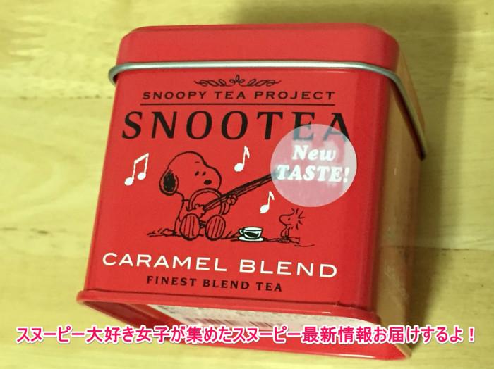スヌーティーキャラメルブレンド赤い缶2-1