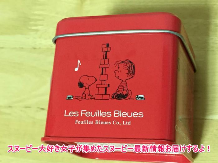 スヌーティーキャラメルブレンド赤い缶3-1