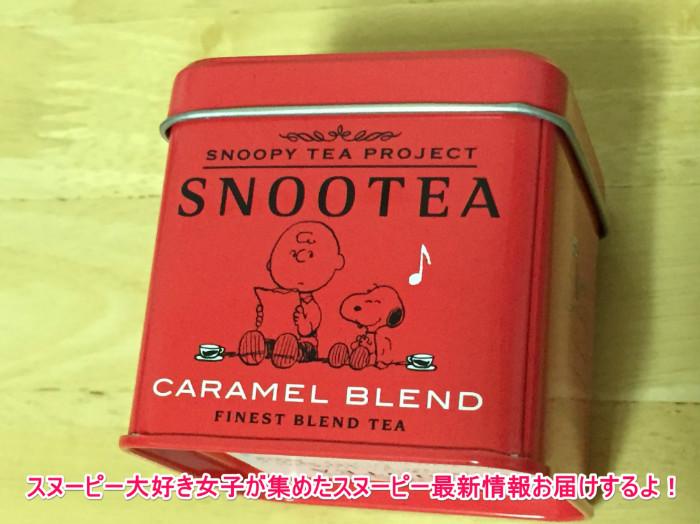 スヌーティーキャラメルブレンド赤い缶4-1