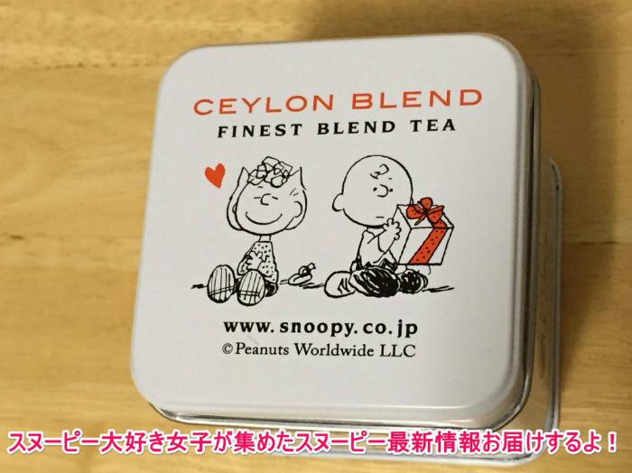 スヌーティーセイロンブレンド白い缶1-1