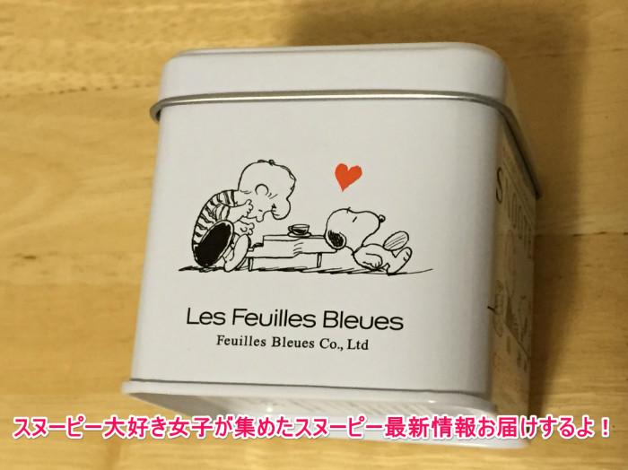 スヌーティーセイロンブレンド白い缶3-1