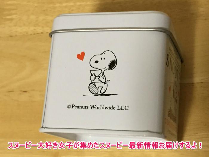スヌーティーセイロンブレンド白い缶5-1