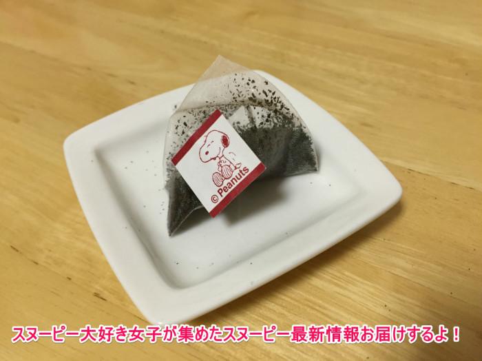 スヌーティーセイロンブレンド白い缶7-1