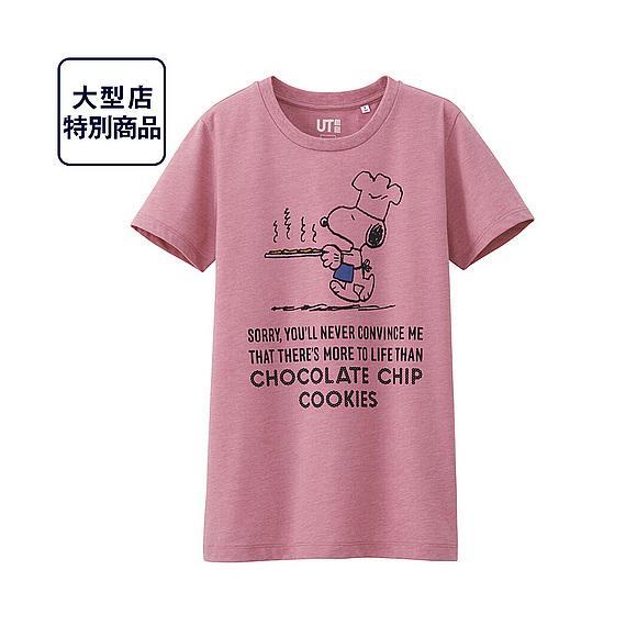 スヌーピーユニクロTシャツ3
