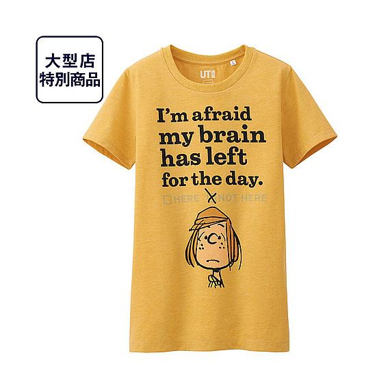 スヌーピーユニクロTシャツ4