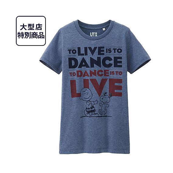 スヌーピーユニクロTシャツ5