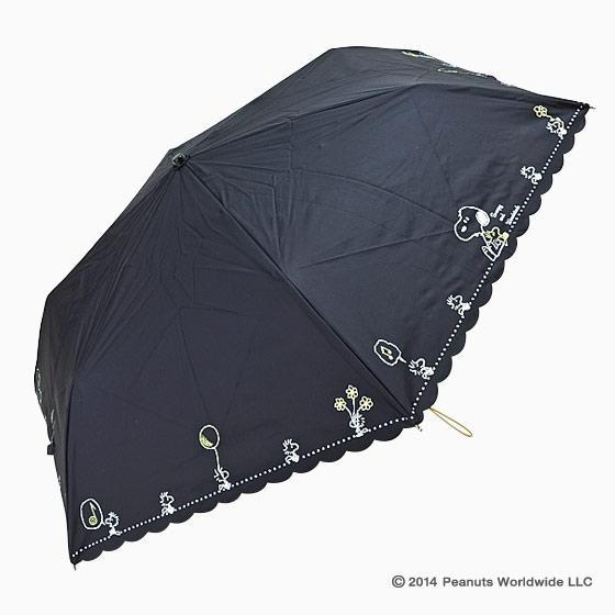 スヌーピー折り畳み傘日傘2