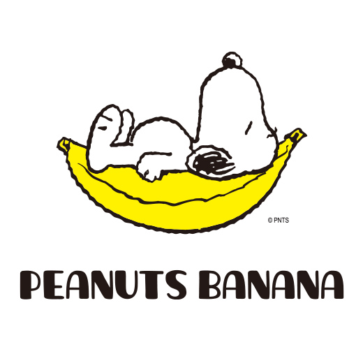 スヌーピーSPDピーナッツバナナ1