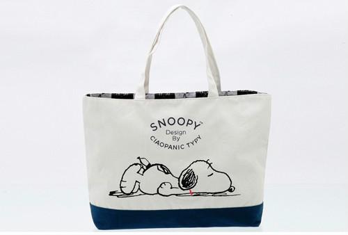 SNOOPY in SEASONS ~Happy 65th Anniversary PEANUTS!~2-1