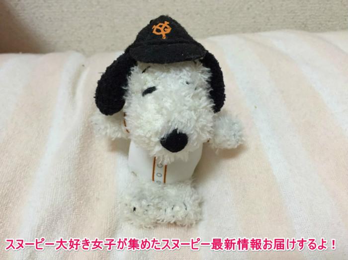 スヌーピーぬいぐるみプロ野球読売ジャイアンツ1-1