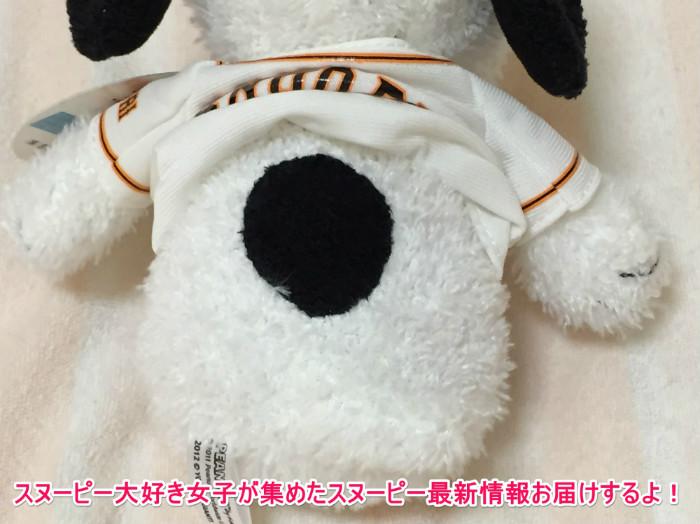 スヌーピーぬいぐるみプロ野球読売ジャイアンツ9-1