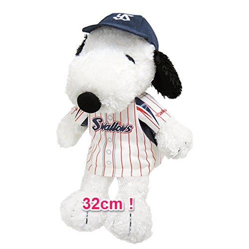 スヌーピープロ野球東京ヤクルトスワローズぬいぐるみ32cm1-1