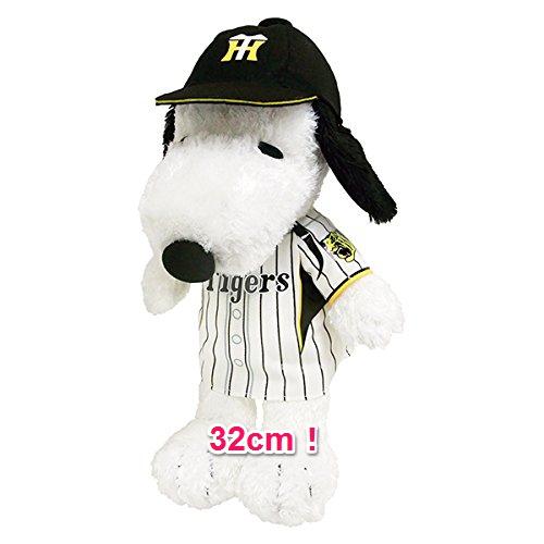 スヌーピープロ野球阪神タイガースぬいぐるみ32cm1-1