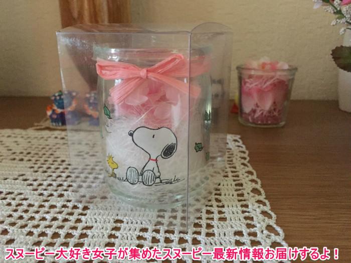 スヌーピー母の日フラワーボトルピンク瓶2-1