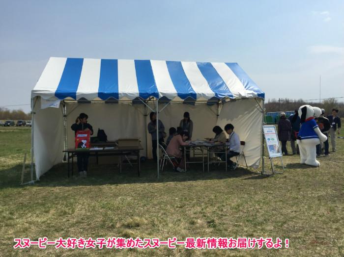 スヌーピーJ号メットライフ生命北海道小樽市銭函11-1