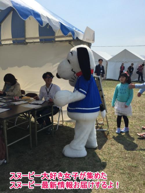 スヌーピーJ号メットライフ生命北海道小樽市銭函13-1