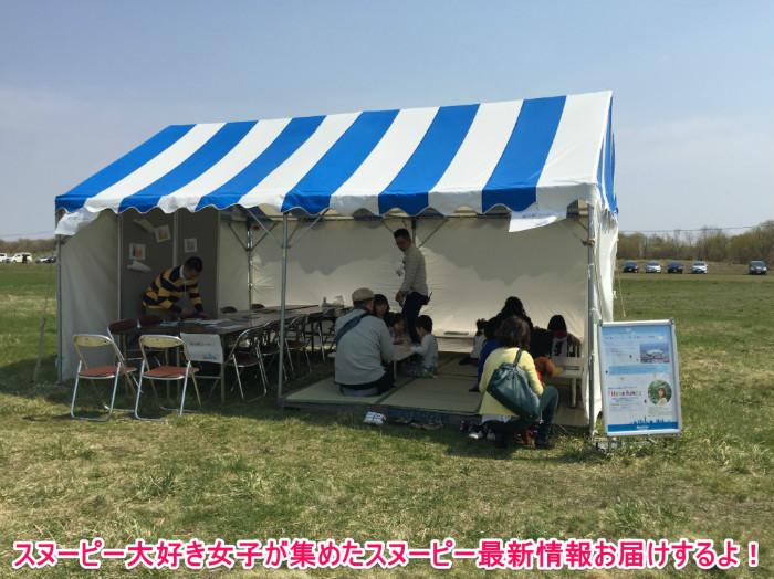 スヌーピーJ号メットライフ生命北海道小樽市銭函14-1