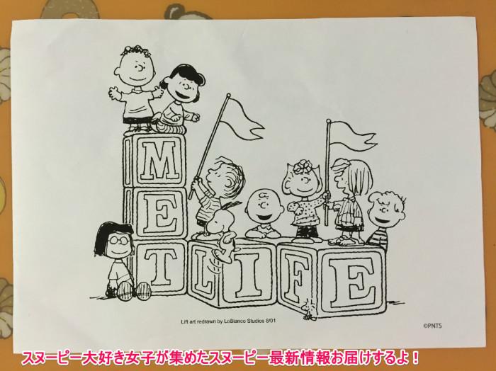 スヌーピーJ号メットライフ生命北海道小樽市銭函16-1