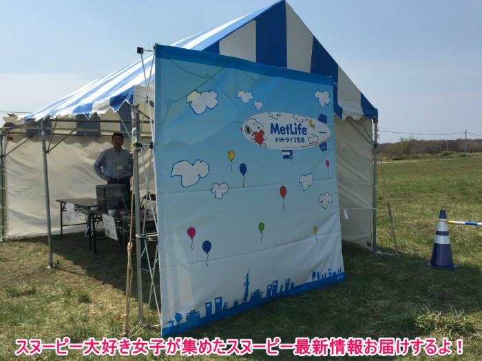 スヌーピーJ号メットライフ生命北海道小樽市銭函21-1