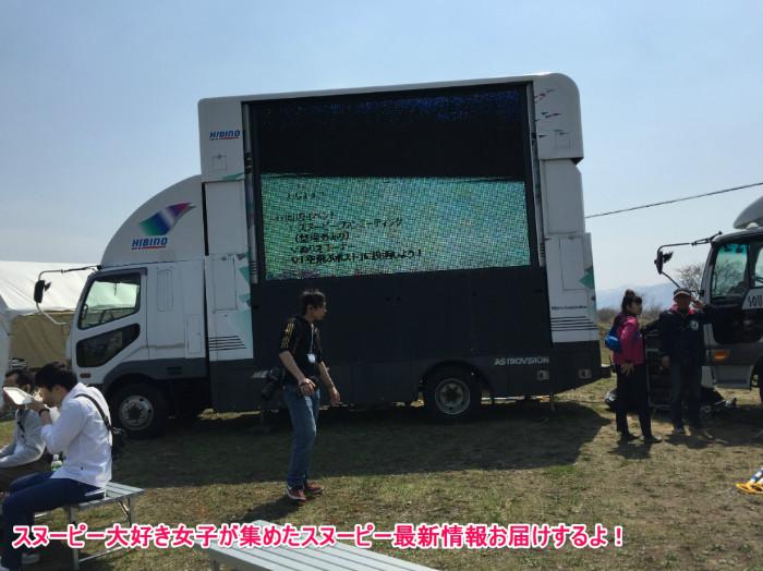 スヌーピーJ号メットライフ生命北海道小樽市銭函23-1