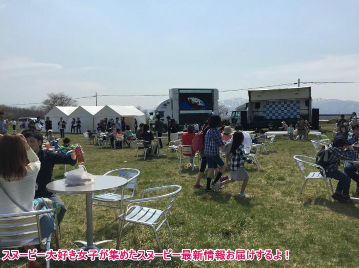 スヌーピーJ号メットライフ生命北海道小樽市銭函24-1