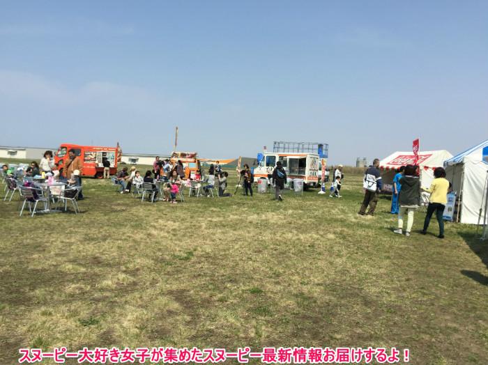 スヌーピーJ号メットライフ生命北海道小樽市銭函25-1