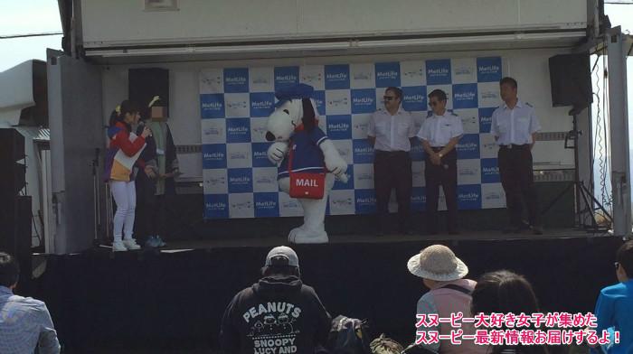 スヌーピーJ号メットライフ生命北海道小樽市銭函39-2