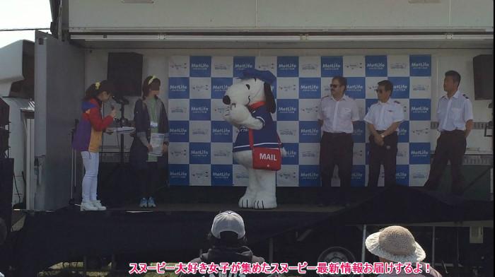 スヌーピーJ号メットライフ生命北海道小樽市銭函42-2