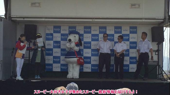 スヌーピーJ号メットライフ生命北海道小樽市銭函43-2
