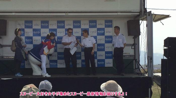 スヌーピーJ号メットライフ生命北海道小樽市銭函45-2
