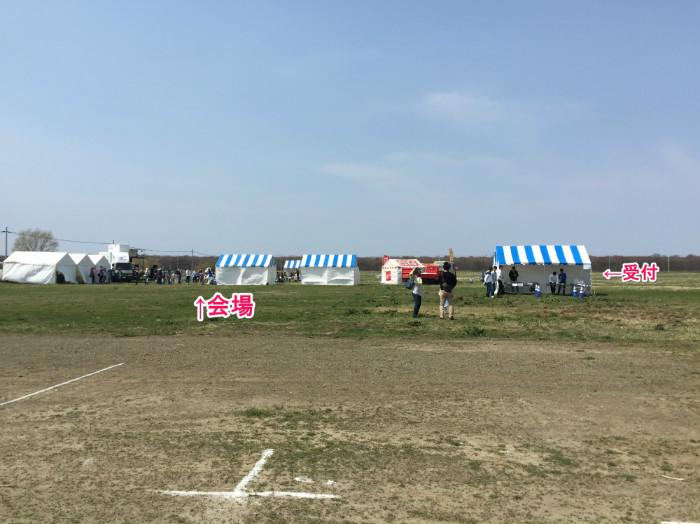 スヌーピーJ号メットライフ生命北海道小樽市銭函5-1