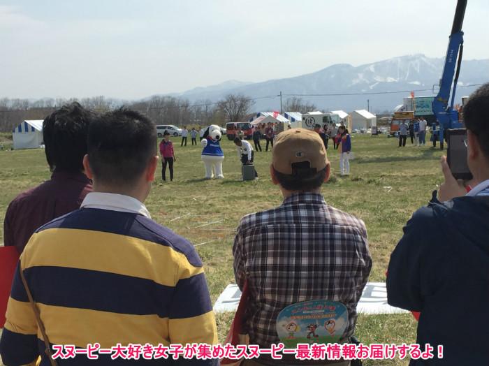 スヌーピーJ号メットライフ生命北海道小樽市銭函58-1