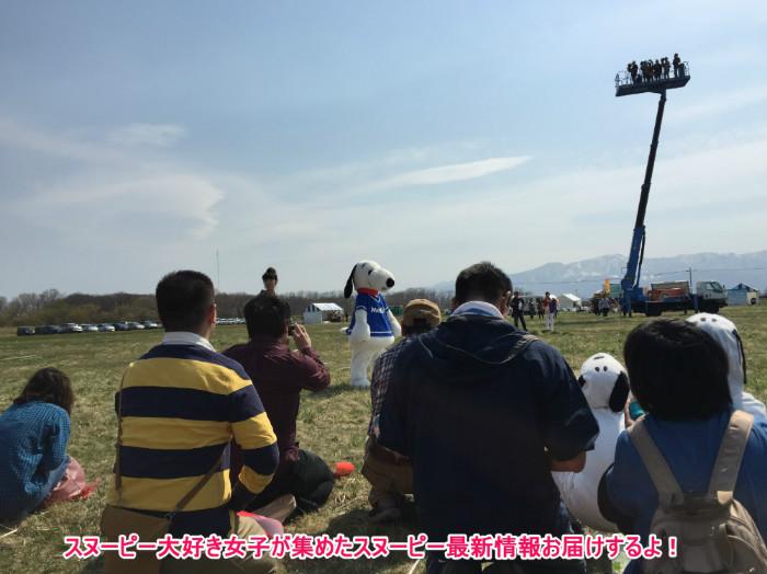 スヌーピーJ号メットライフ生命北海道小樽市銭函60-1
