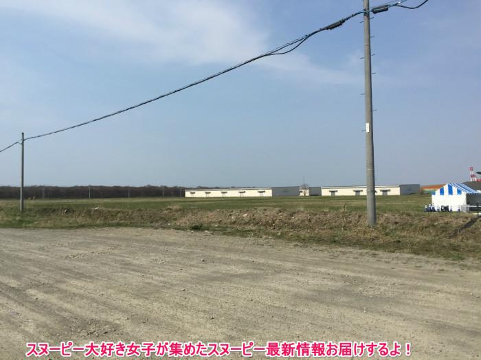 スヌーピーJ号メットライフ生命北海道小樽市銭函65-1