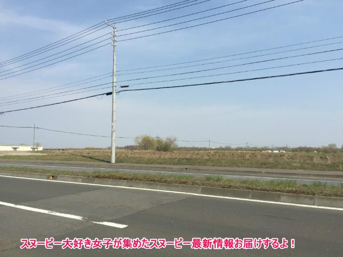 スヌーピーJ号メットライフ生命北海道小樽市銭函66-1