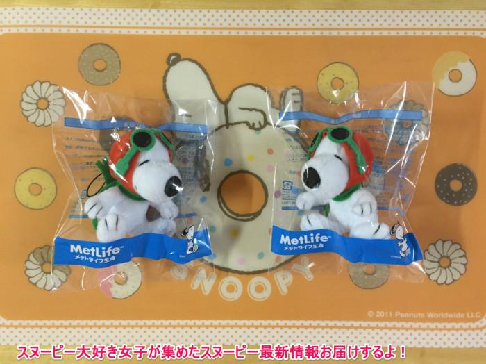 スヌーピーJ号メットライフ生命北海道小樽市銭函68-1