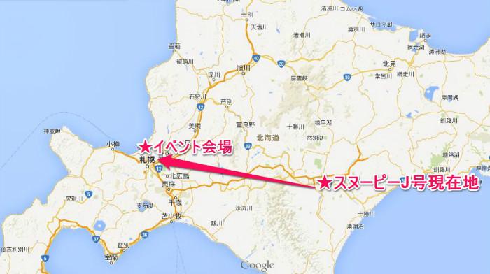 スヌーピーJ号メットライフ生命北海道小樽市銭函71-2