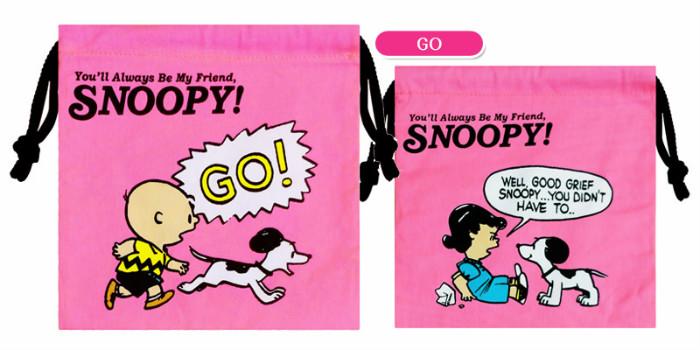 ヴィンテージスヌーピーピーナッツ65周年巾着ポーチGO1